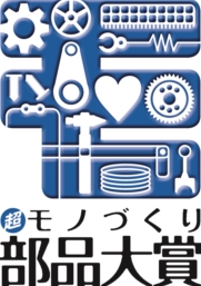 monorogoA_R.jpg